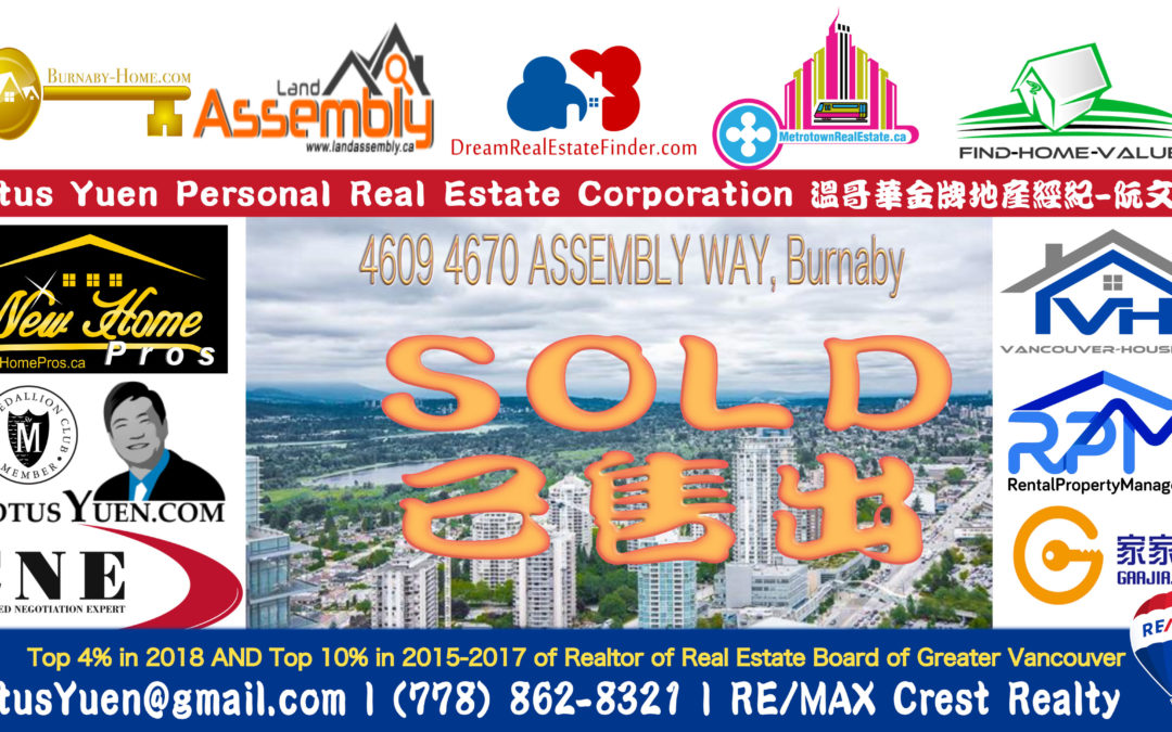 Burnaby Metrotown Station Square SOLD 4609 4670 ASSEMBLY WAY